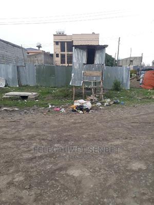 Yemeshet 150 Kare Be Ayat Akebabe | Land & Plots For Sale for sale in Addis Ababa, Bole