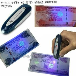 Money Detector | Accessories & Supplies for Electronics for sale in Addis Ababa, Bole