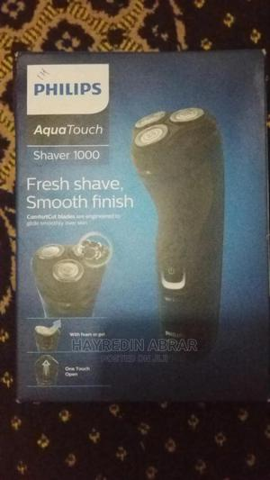 Shaver for Hair | Tools & Accessories for sale in Addis Ababa, Nifas Silk-Lafto