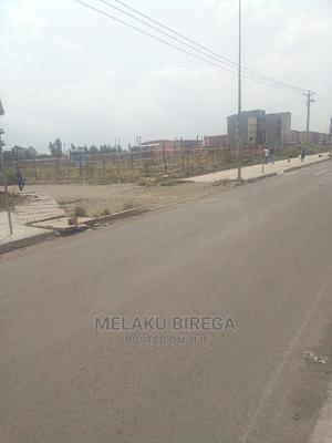 ለሪል ስቴት/ ለንግድ የሚሆን ህንጻ ለመገንባት | Land & Plots For Sale for sale in Addis Ababa, Akaky Kaliti