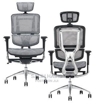 Ergonomic Swival Chair | Furniture for sale in Addis Ababa, Arada