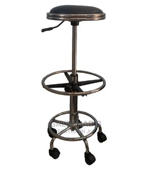 Stool Chair | Furniture for sale in Addis Ababa, Arada