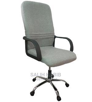 High Back Fabric | Furniture for sale in Addis Ababa, Arada