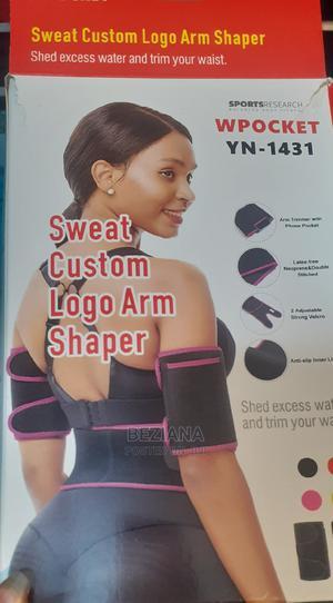 Sweat Arm Shaper የእጅና ቦርጭንም ጭምር በአንድ ላይ ለማጥፋት | Sports Equipment for sale in Addis Ababa, Yeka