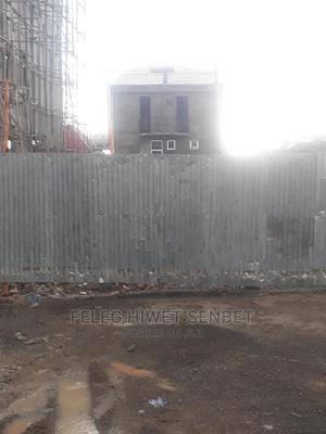 Yemeshet500kare Be Samit Geyorgis | Land & Plots For Sale for sale in Addis Ababa, Bole