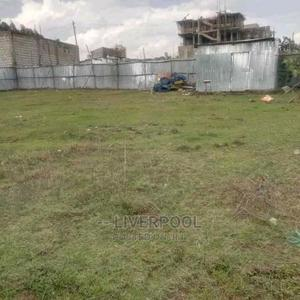 Cmc የባቡሩ አካባቢ ምርጥ ቦታ | Land & Plots For Sale for sale in Addis Ababa, Bole