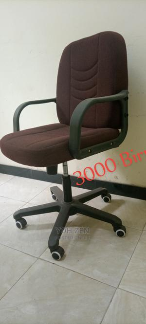 Office Furniture for Sale | Furniture for sale in Addis Ababa, Bole