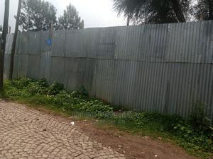 የሚሸጥ ቦታ ፣ህጋዊ ካርታ ፕላን   Land & Plots For Sale for sale in Addis Ababa, Yeka