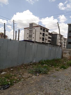 በጣም ቆንጆ ቦታ CMC ተራራ ላይ | Land & Plots For Sale for sale in Addis Ababa, Yeka
