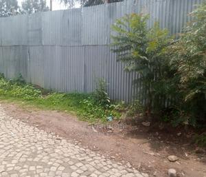 በጣም ቆንጆ ቦታ የዱሮው ካርታ | Land & Plots For Sale for sale in Addis Ababa, Bole