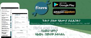 Computer Maintenance and Networking Installation | Repair Services for sale in Addis Ababa, Bole