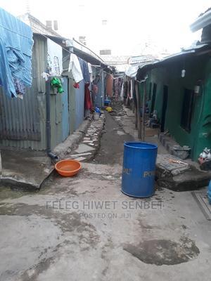 Yemeshet Ferash Bat Yalew Bota | Land & Plots For Sale for sale in Addis Ababa, Bole