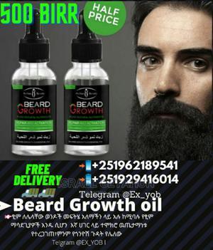Beard Growth Oil   Hair Beauty for sale in Addis Ababa, Bole