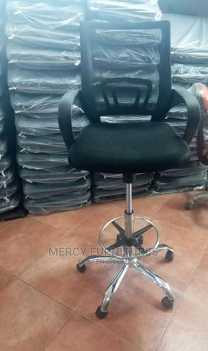 Good Quality Stools (Teller) Mesh Chair   Furniture for sale in Addis Ababa, Bole