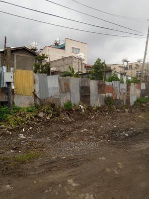 በጣም ቆንጆ ቦታ አያት ዞን 6 መጨረሻ ላይ   Land & Plots For Sale for sale in Addis Ababa, Bole