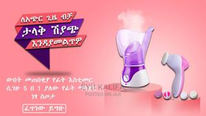 Facial Steamer and Free 5 in 1 Beauty Care Massager | Skin Care for sale in Addis Ababa, Bole