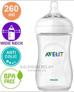 Avent 260ml Bottle   Baby & Child Care for sale in Addis Ababa, Arada