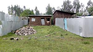 የሚሸጥ የጨረቃ መሬት | Land & Plots For Sale for sale in Oromia Region, East Shewa