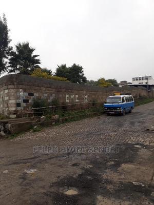 Yemeshet Hegawe Karta Yalew Bota | Land & Plots For Sale for sale in Addis Ababa, Bole