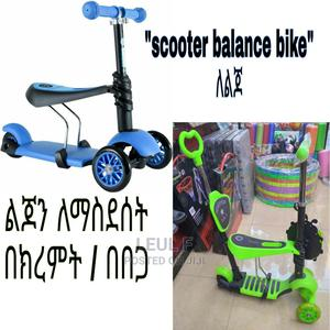 Scooter Balance Bike | Toys for sale in Addis Ababa, Bole