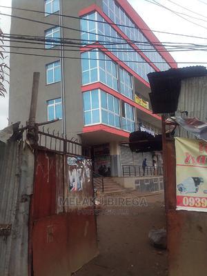 ለንግድ የሚሆን G + 4 ህንጻ | Commercial Property For Sale for sale in Addis Ababa, Lideta