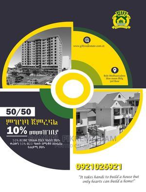 2bdrm Apartment in Gift Real Estate Plc, Yeka for Sale | Houses & Apartments For Sale for sale in Addis Ababa, Yeka