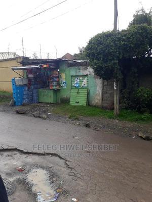 Yemeshet Konjo Bota Be Bole Mekael | Land & Plots For Sale for sale in Addis Ababa, Bole
