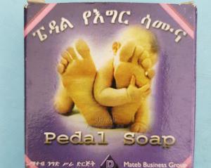 ፔዳል የእግር ሳሙና | Bath & Body for sale in Addis Ababa, Nifas Silk-Lafto