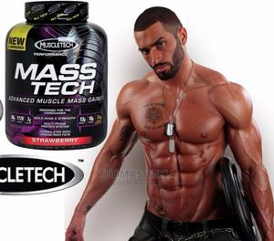 Mass Tech Protein | Meals & Drinks for sale in Addis Ababa, Bole
