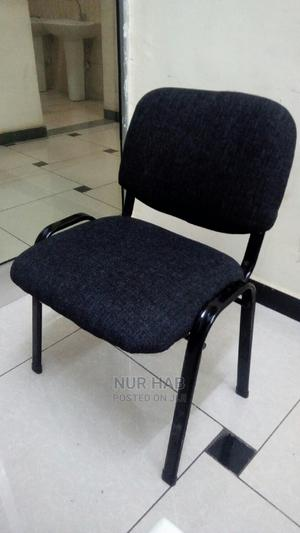 Office Chair የቢሮ ወንበር | Furniture for sale in Addis Ababa, Akaky Kaliti