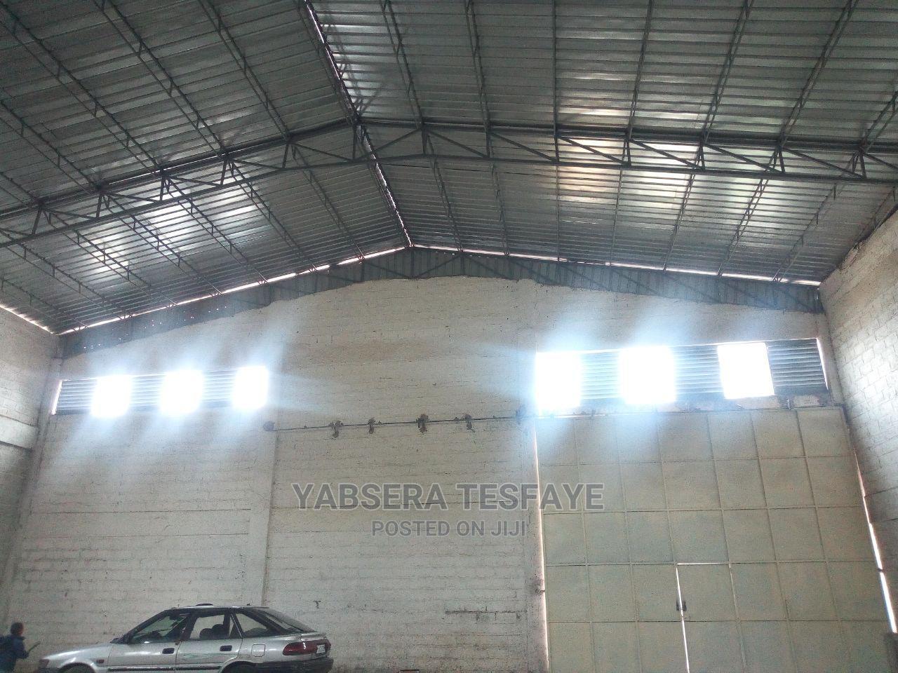 የሚከራይ መጋዘን   Commercial Property For Rent for sale in Nifas Silk-Lafto, Addis Ababa, Ethiopia