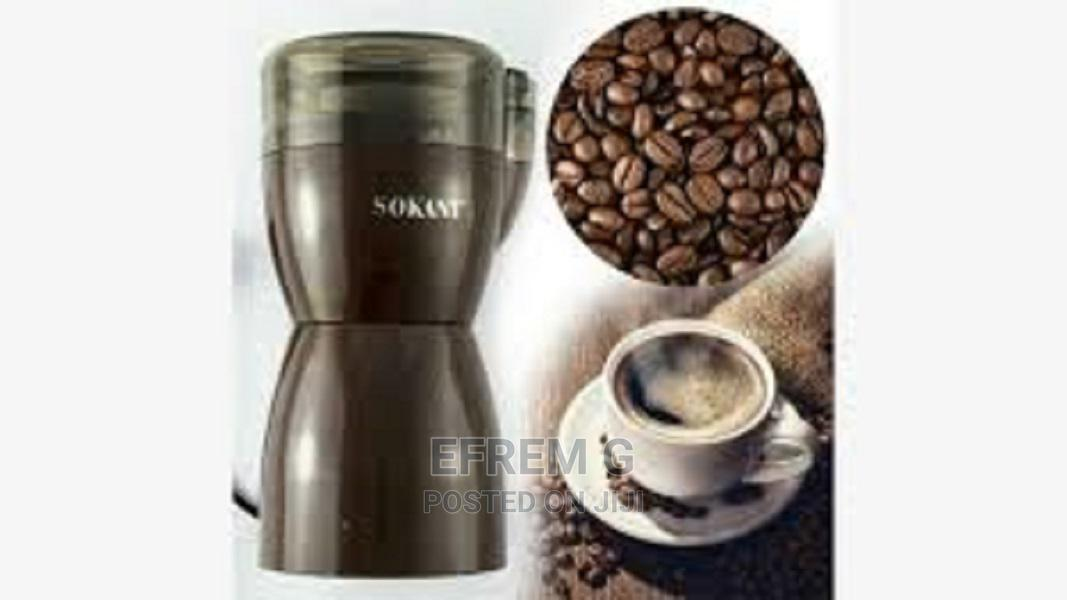Sayonapps Coffee Grinder (ሳዮንአፕስ የቡና መፍጫ)
