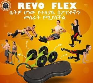 Revoflex Xtreme (Home Gym) | Sports Equipment for sale in Addis Ababa, Bole