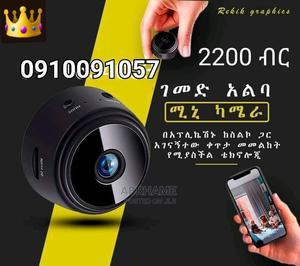 Wireless Camera | Photo & Video Cameras for sale in Addis Ababa, Bole