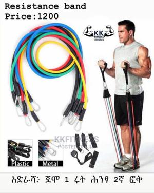 Resistance Band 5in1 | Sports Equipment for sale in Addis Ababa, Nifas Silk-Lafto
