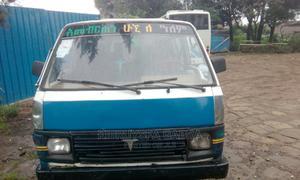 ሚኒባስ ታክሲ አገልግሎት | Buses & Microbuses for sale in Addis Ababa, Arada