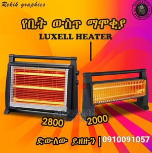 Luxell Hester | Accessories & Supplies for Electronics for sale in Addis Ababa, Bole