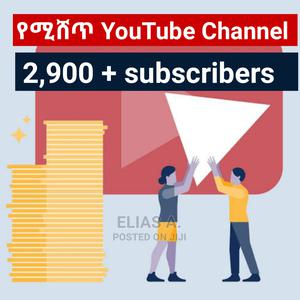 Youtube Channel for Sell   Software for sale in Addis Ababa, Nifas Silk-Lafto