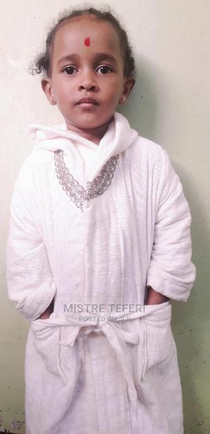 ከ 1 አመት ጀምሮ የሚሆን ጋውን በትእዛዝ እንሰራለን   Children's Clothing for sale in Addis Ababa, Kolfe Keranio