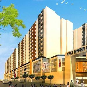 ዘመናዊ የንግድ ሱቆች ሽያጭ | Commercial Property For Sale for sale in Addis Ababa, Yeka
