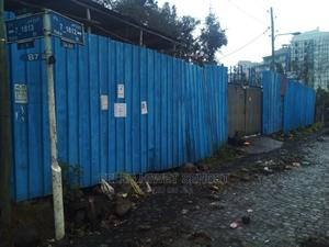 Yemeshet Konjo Bota Be Balderas | Land & Plots For Sale for sale in Addis Ababa, Bole