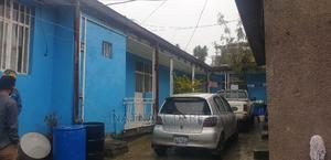 4bdrm House in Adiss Abeba, Gullele for Sale | Houses & Apartments For Sale for sale in Addis Ababa, Gullele