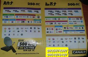 CANAL+ Satellite | Other Services for sale in Addis Ababa, Nifas Silk-Lafto