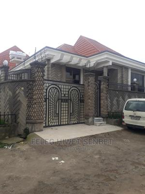 Furnished 6bdrm Villa in Aa, Bole for Sale | Houses & Apartments For Sale for sale in Addis Ababa, Bole