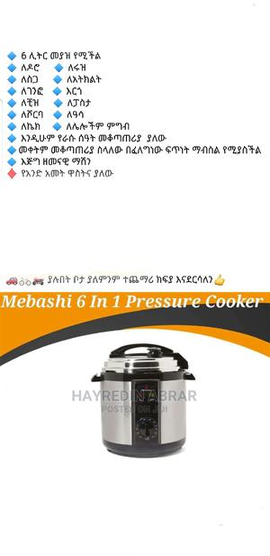 Mebashi Multiple Functional Food Processor | Home Accessories for sale in Addis Ababa, Nifas Silk-Lafto