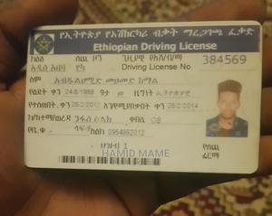Service Driver | Driver CVs for sale in Addis Ababa, Nifas Silk-Lafto