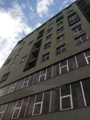 በሀራጅ የሚሸጥ ህንፃ ፣መንገድ የያዘ | Commercial Property For Sale for sale in Addis Ababa, Yeka