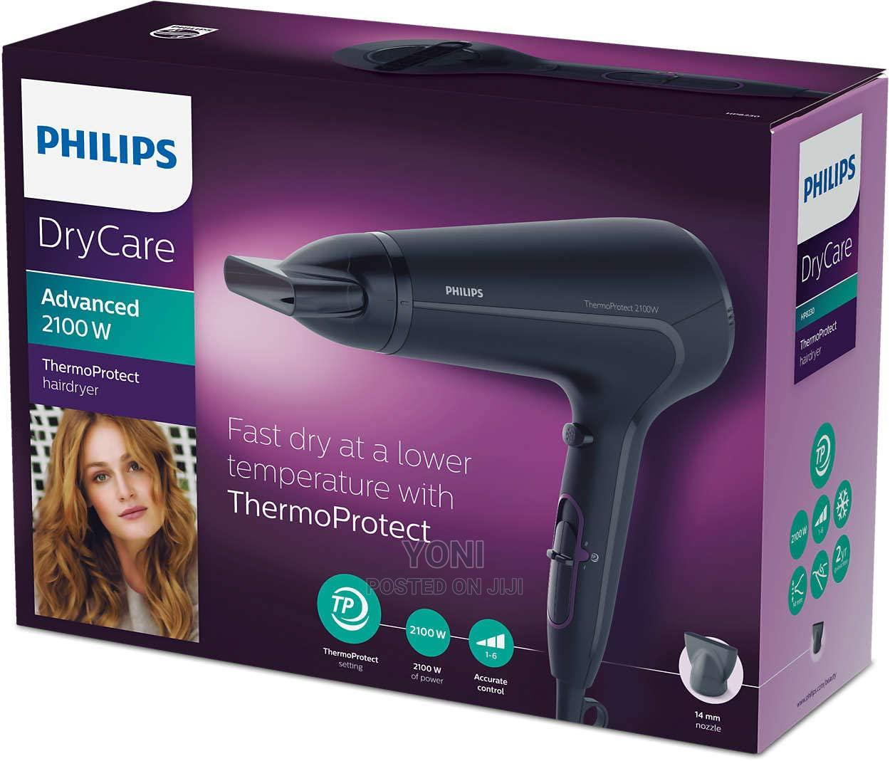 Philips Hair Dryer 2100 Watt/ ፊሊፕስ የጸጉር ማድረቂያ 2100 ዋት