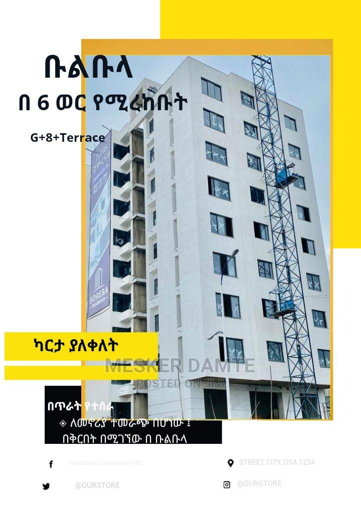 3bdrm Apartment in Soresa, Bole for Sale   Houses & Apartments For Sale for sale in Bole, Addis Ababa, Ethiopia