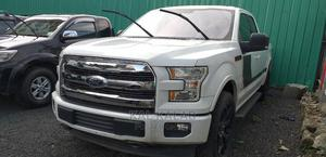 Ford F-150 2017 White | Cars for sale in Addis Ababa, Bole